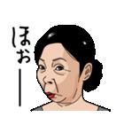 熟女・おばさんたち7(個別スタンプ:35)