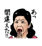 熟女・おばさんたち7(個別スタンプ:36)