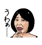 熟女・おばさんたち7(個別スタンプ:39)