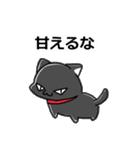くろねこ大福(個別スタンプ:01)