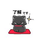 くろねこ大福(個別スタンプ:04)