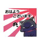 くろねこ大福(個別スタンプ:05)