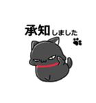 くろねこ大福(個別スタンプ:08)
