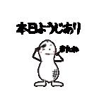 へなちょこ まめめ 2(個別スタンプ:04)