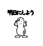 へなちょこ まめめ 2(個別スタンプ:05)