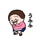 昭和のおばさん2(個別スタンプ:02)