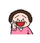 昭和のおばさん2(個別スタンプ:03)