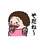 昭和のおばさん2(個別スタンプ:04)