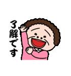昭和のおばさん2(個別スタンプ:07)