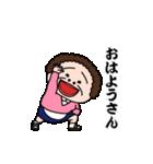 昭和のおばさん2(個別スタンプ:09)