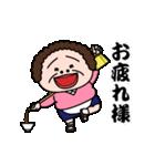 昭和のおばさん2(個別スタンプ:10)