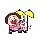 昭和のおばさん2(個別スタンプ:11)