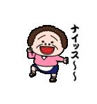 昭和のおばさん2(個別スタンプ:12)