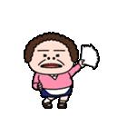 昭和のおばさん2(個別スタンプ:14)