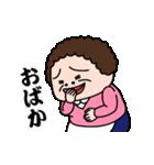 昭和のおばさん2(個別スタンプ:15)