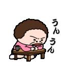 昭和のおばさん2(個別スタンプ:16)