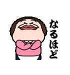 昭和のおばさん2(個別スタンプ:17)