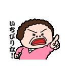 昭和のおばさん2(個別スタンプ:18)