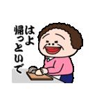 昭和のおばさん2(個別スタンプ:20)