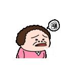 昭和のおばさん2(個別スタンプ:21)