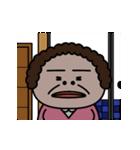 昭和のおばさん2(個別スタンプ:23)