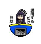 ぽんこつ弐號とつんけん参號(個別スタンプ:03)