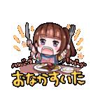 遠藤ゆりかのゆりしぃ☆スタンプ(個別スタンプ:01)
