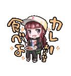 遠藤ゆりかのゆりしぃ☆スタンプ(個別スタンプ:02)