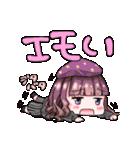 遠藤ゆりかのゆりしぃ☆スタンプ(個別スタンプ:05)