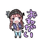 遠藤ゆりかのゆりしぃ☆スタンプ(個別スタンプ:19)
