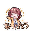 遠藤ゆりかのゆりしぃ☆スタンプ(個別スタンプ:23)