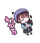 遠藤ゆりかのゆりしぃ☆スタンプ(個別スタンプ:25)