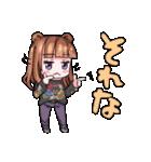 遠藤ゆりかのゆりしぃ☆スタンプ(個別スタンプ:26)