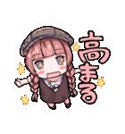 遠藤ゆりかのゆりしぃ☆スタンプ(個別スタンプ:31)