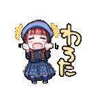 遠藤ゆりかのゆりしぃ☆スタンプ(個別スタンプ:32)
