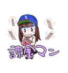 遠藤ゆりかのゆりしぃ☆スタンプ(個別スタンプ:38)