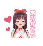 夢咲琴音のかわいいスタンプ(個別スタンプ:01)