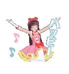 夢咲琴音のかわいいスタンプ(個別スタンプ:03)