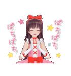夢咲琴音のかわいいスタンプ(個別スタンプ:05)