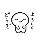 しろまいる(個別スタンプ:03)