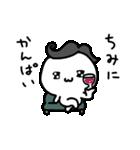 しろまいる(個別スタンプ:07)