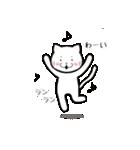 ほんわか白猫の日常(個別スタンプ:02)