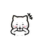 ほんわか白猫の日常(個別スタンプ:03)
