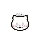 ほんわか白猫の日常(個別スタンプ:04)