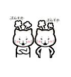 ほんわか白猫の日常(個別スタンプ:05)