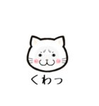 ほんわか白猫の日常(個別スタンプ:07)