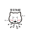 ほんわか白猫の日常(個別スタンプ:08)