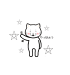 ほんわか白猫の日常(個別スタンプ:09)