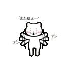 ほんわか白猫の日常(個別スタンプ:10)
