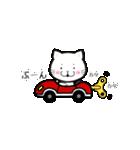 ほんわか白猫の日常(個別スタンプ:12)